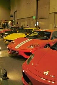 Dream-car_show2007-02.jpg