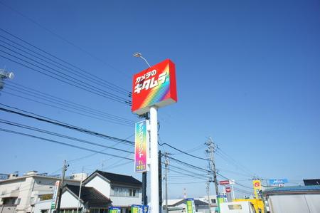 Kitamura02112011nex5.JPG