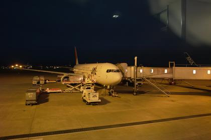 Komatsu_Airport06272008d01.jpg