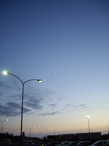 Moon07182007-1.jpg