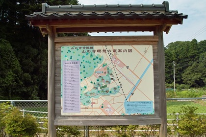 Yamanotera-map08052007.jpg