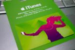 iTuns_card02202011DP2.jpg