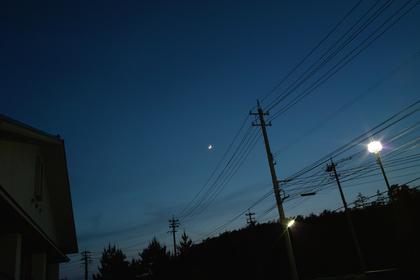 moon06062008d.jpg