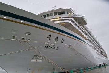Asuka09302007-05.jpg