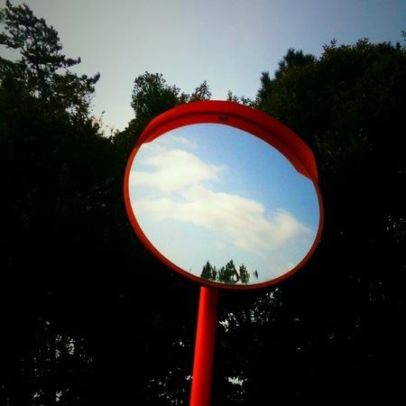 Curve_Mirror02072011ip.JPG