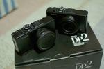 DP1andDP2.jpg