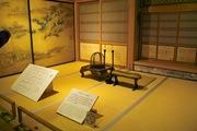 Inside_of_Nagoya-castle10212007-06.jpg