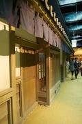Inside_of_Nagoya-castle10212007-07.jpg