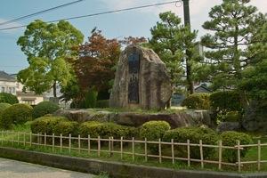 Komaruyama_Park08052007-01.jpg