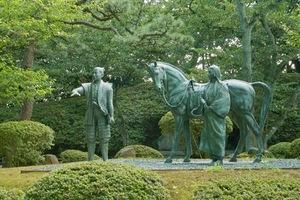Komaruyama_Park08052007-02.jpg