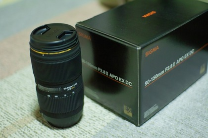 Lens50-150F2.8IIAPOEXDC.jpg
