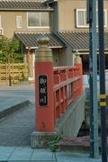 Misogi_river-side08052007-02.jpg