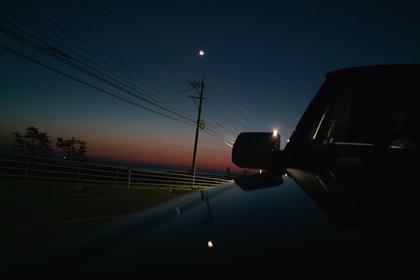 Moon04082008.jpg