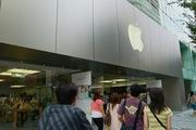 Nagoya09232007-10.jpg