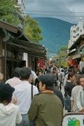 Nawate-douri01.jpg