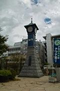 Nawate-douri02.jpg