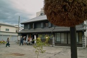 Nawate-douri09.jpg