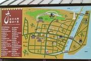 Oono_festa09162007-20.jpg