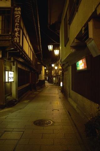 Shibu_Onsen06032007.jpg