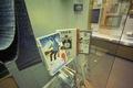 Yumeji-kan01062008-12.jpg