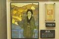 Yumeji-kan01062008-15.jpg