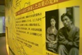 Yumeji-kan01062008-22.jpg