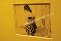 Yumeji-kan01062008-29.jpg