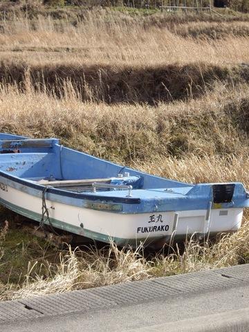 boat02282008.JPG