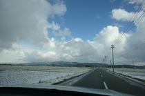 cloud01162011nex04.JPG